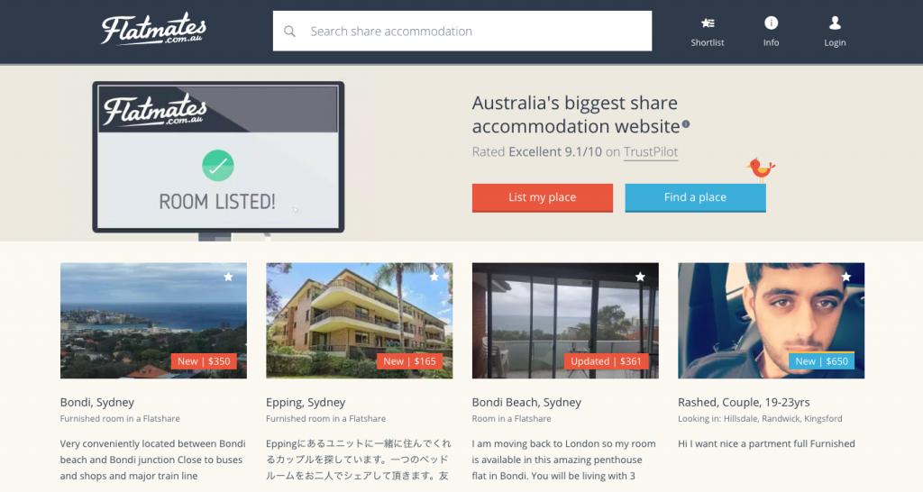 オーストラリアのルームシェア探しサイト